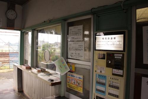 樽見鉄道本巣駅駅舎内その1