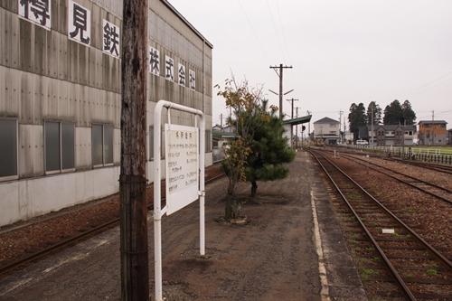 樽見鉄道本巣駅ホーム大垣方面