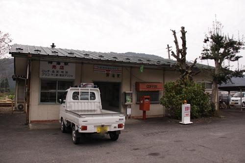樽見鉄道神海駅駅舎