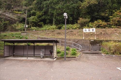 樽見鉄道高尾駅入口