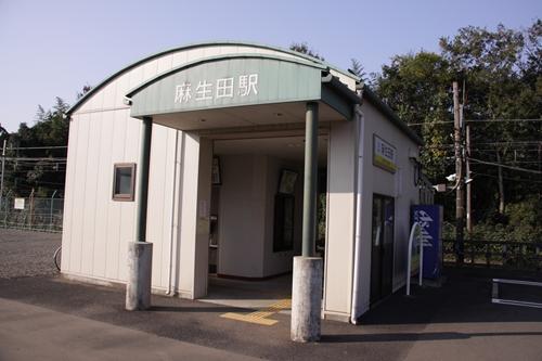 麻生田駅駅舎