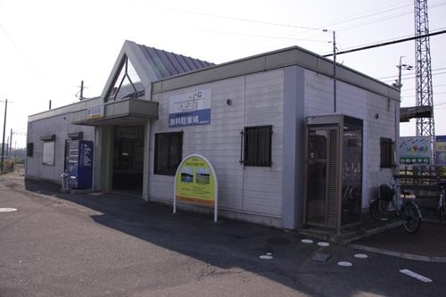 楚原駅駅舎