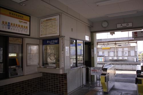 楚原駅駅舎内