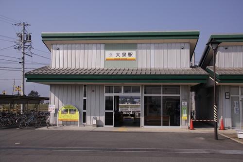 大泉駅駅舎
