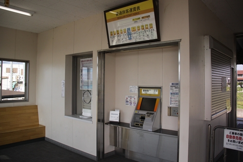 穴太駅自動券売機