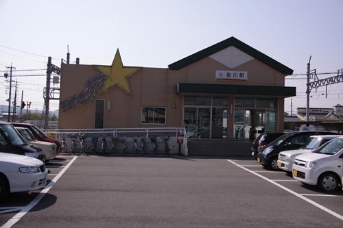 星川駅駅舎