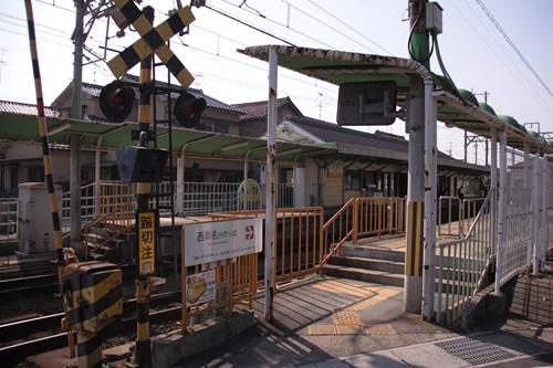 馬道駅西桑名方面ホーム入口