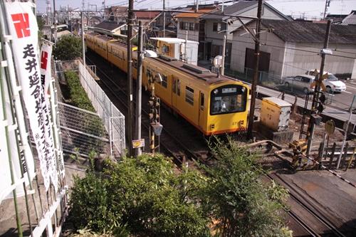 馬道駅と車両