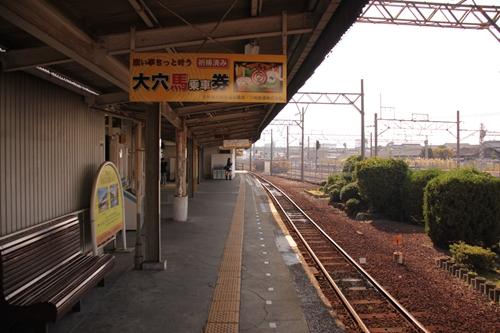 西桑名駅ホーム阿下喜方面