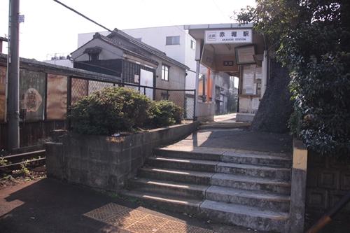 赤堀駅駅舎全景