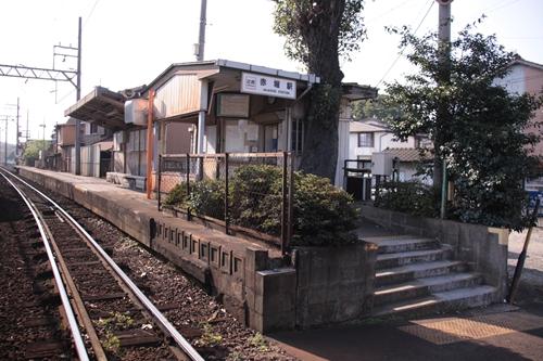 赤堀駅駅舎全景2