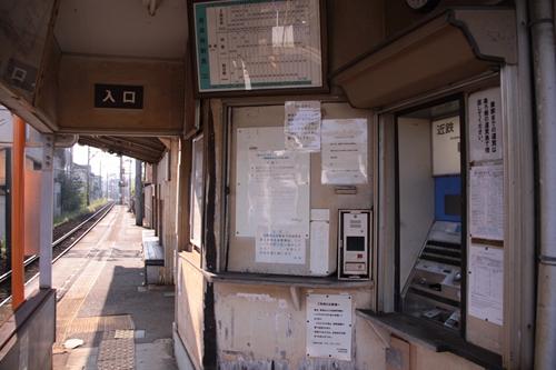赤堀駅駅舎内