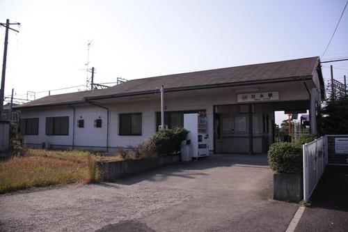 日長駅駅舎