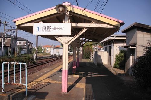 内部駅1番線ホーム待合所