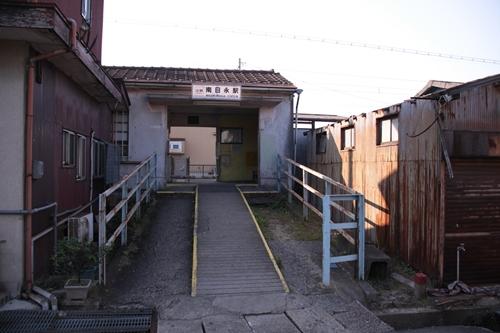 南日永駅駅舎