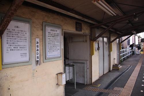 南日永駅改札口