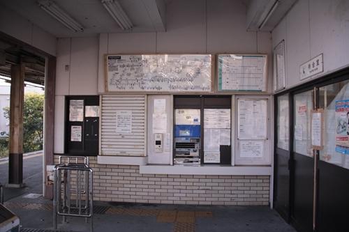 追分駅駅舎内