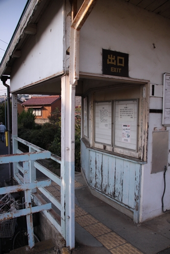 小古曽駅出口