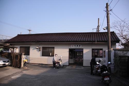 内部駅駅舎