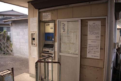 西日野駅改札口