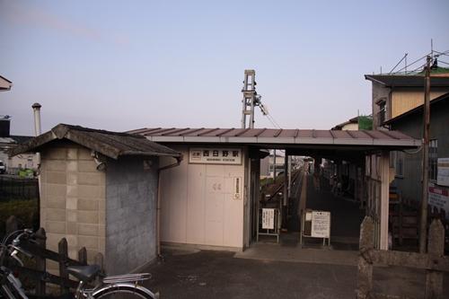 西日野駅駅舎近景
