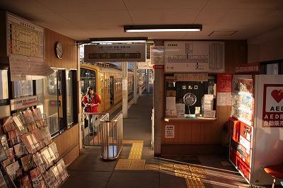 貴生川駅改札