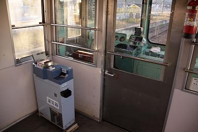 電車内運賃箱