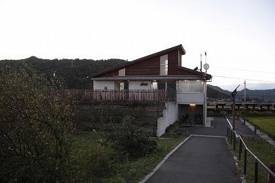 河辺の森駅