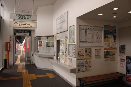 西舞鶴駅改札口