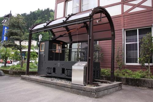 EB5号形電気機関車