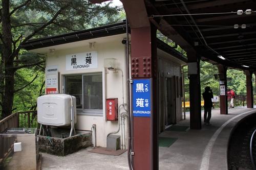 黒薙駅駅務室