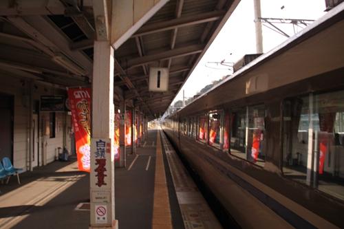 天橋立駅1番線ホーム西舞鶴方面