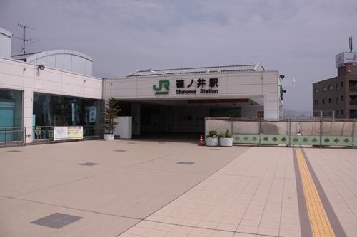篠ノ井駅入口