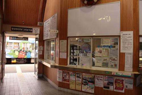 網野駅駅舎改札口