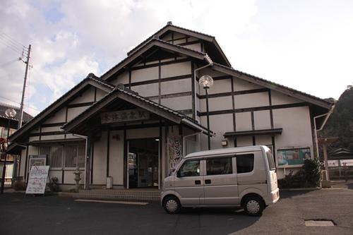 木津温泉駅駅舎