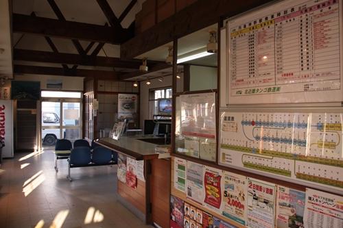 丹後神野駅駅舎内