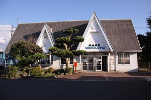 丹後神野駅駅舎