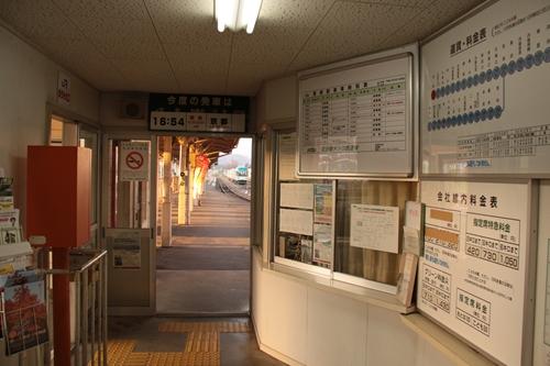 豊岡駅駅舎内