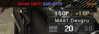 HS_M4A1 Devgru