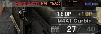 HS_M4A1 Carbin