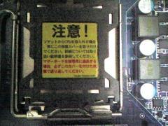 新PC09