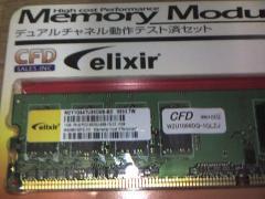 新PC06