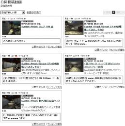 ニコ動コメント01a