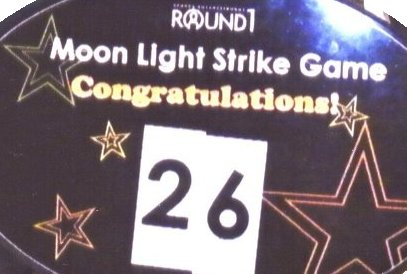 moon light strike game090503