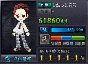 5連勝キタ━━(゚∀゚)━━ !!04