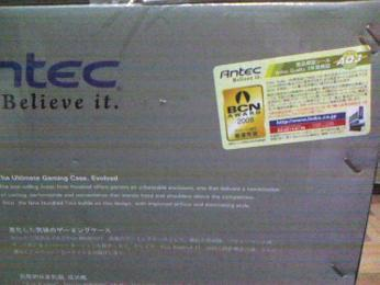 ANTEC Nine Hundred Two002
