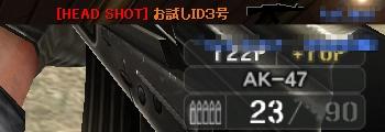 HS_AK-47