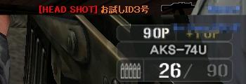 HS_AKS-74U