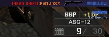 HS_ASG-12