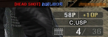 HS_C.USP